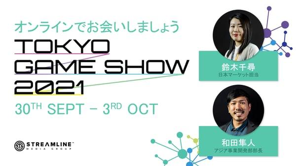 Hayato & Chihiro - Day Zero by Streamline